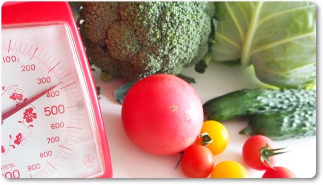野菜350g